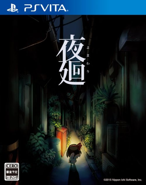 First Details and Images of 'Yomawari' Released