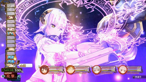 Atelier-Sophie-The-Alchemist-of-the-Mysterious-Book-screenshot-035