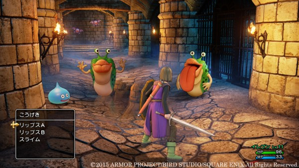 Dragon-Quest-XI-PS4-Screenshot- (4)