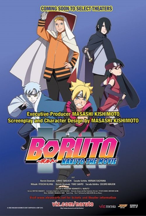 Boruto: Naruto the Movie U.S. Theatrical Premieres Announced for 80 Cities