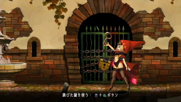 Odin-Sphere-Leifthrasir-screenshot-002