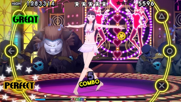 Persona-4-Dancing-All-Night-swimsuit-screenshot-(33)