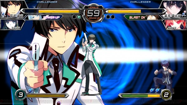 dengeki-bunko-fighting-climax-ignition-screenshot-012