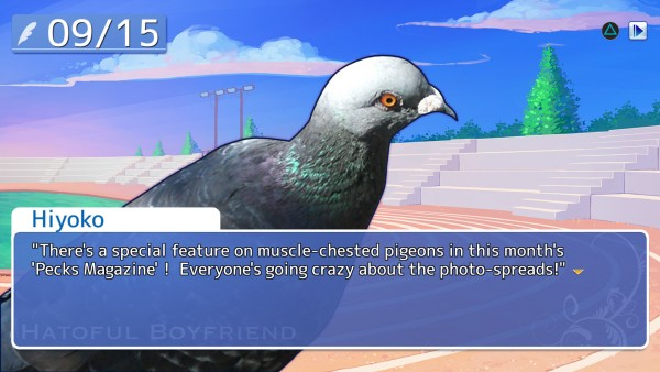 hatoful-boyfriend-screenshot-02