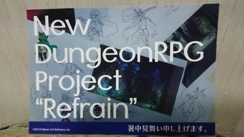 Nippon Ichi Software Announces Refrain's Underground Dungeon and the Witch's Brigade