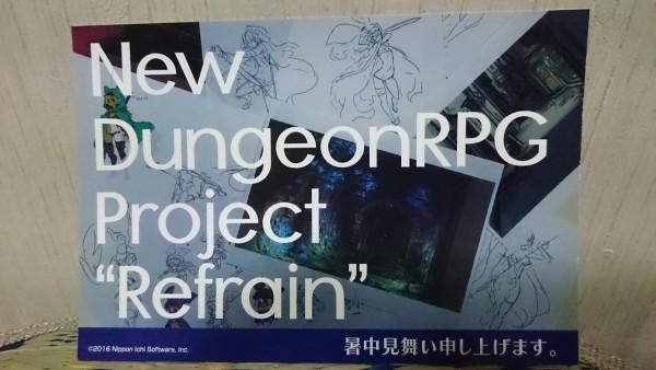 project-refrain-teaser-art-001