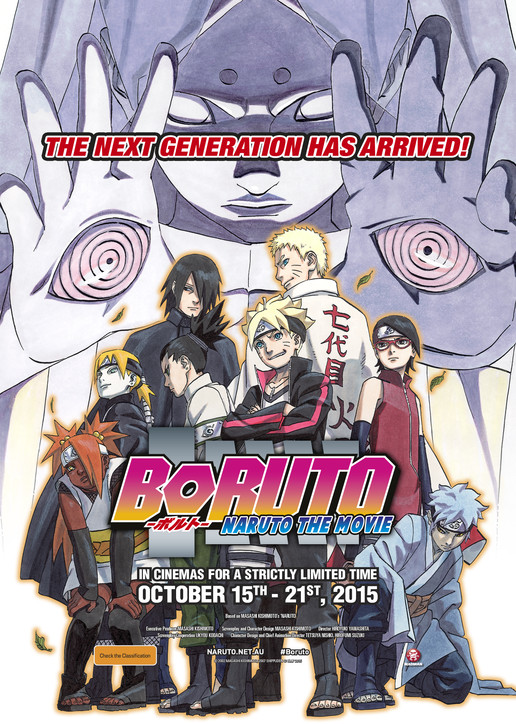 Boruto Movie To Be Shown In Cinemas In Australia And New Zealand From October 15 22 Capsule