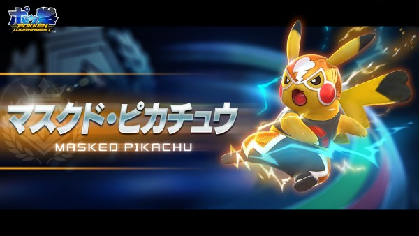 Pokken-Tournament-screenshot-(20)
