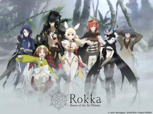 Ponycan USA Details Their 'Rokka -Braves of the Six Flowers-' Home Video Release Plans