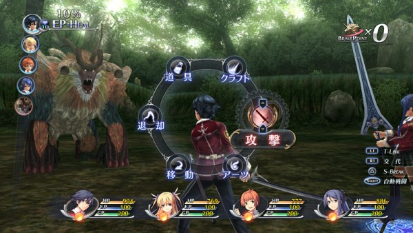 The-Legend-of-Heroes-Trails-of-Cold-Steel-Screenshot- (2)