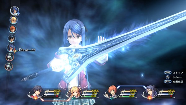 The-Legend-of-Heroes-Trails-of-Cold-Steel-Screenshot- (7)