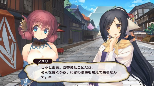 Utawarerumono-False-Mask-screenshot-041