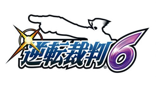 Ace Attorney 6 Revealed for 3DS, Confirmed for Western Release