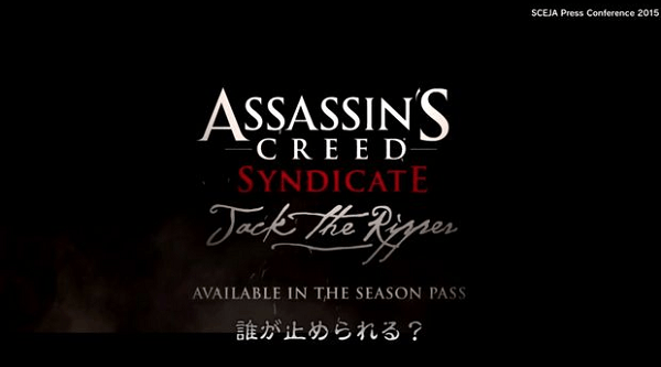 assassins-creed-syndicate-jack-the-ripper-logo