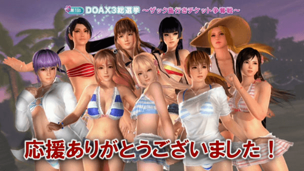dead-or-alive-xtreme-3-poll-results-001