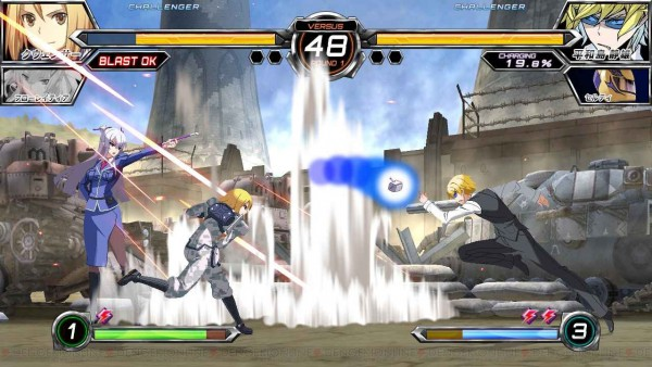 dengeki-bunko-fighting-climax-ignition-screenshot-009