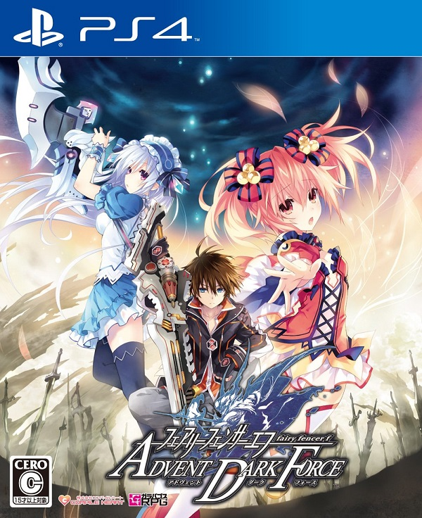 fairy-fencer-f-advent-dark-force-jpn-box-art