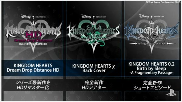 kingdom-hearts-2.8-promo-01