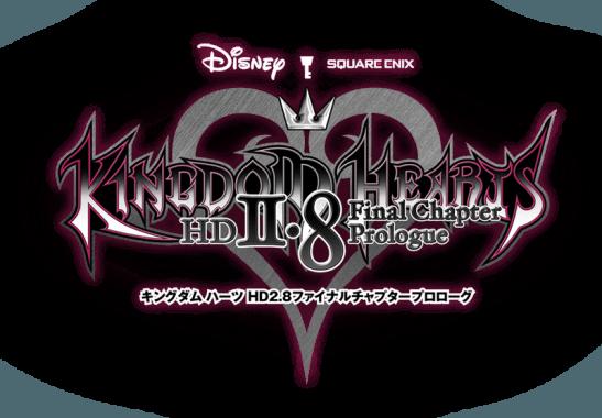 kingdom-hearts-2.8-promo-02