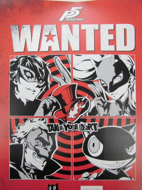 persona-5-tgs-poster
