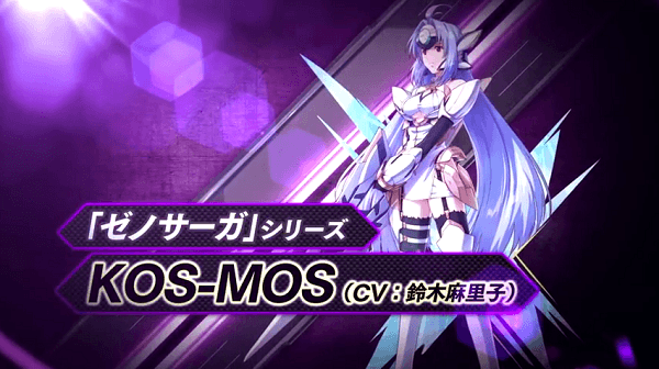 project-x-zone-2-kos-mos-screenshot-001