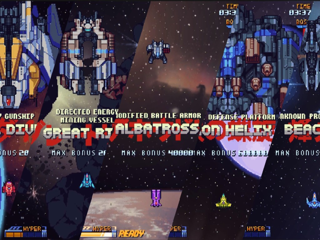 super-galaxy-squadron-promo-art-001