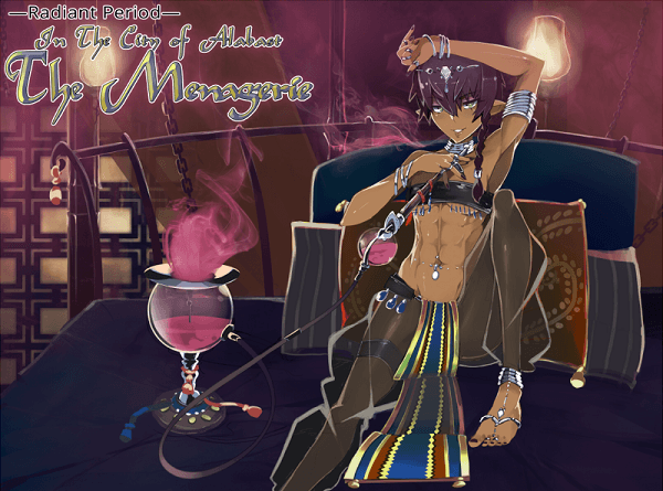 the-menagerie-artwork-003