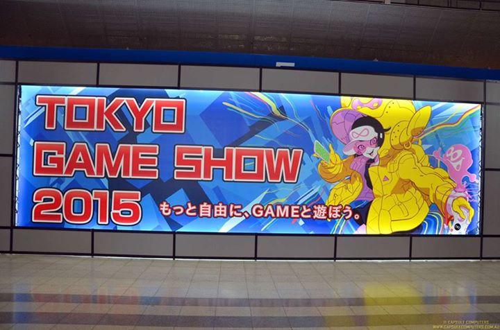 tokyo-game-show-floor-photo-001