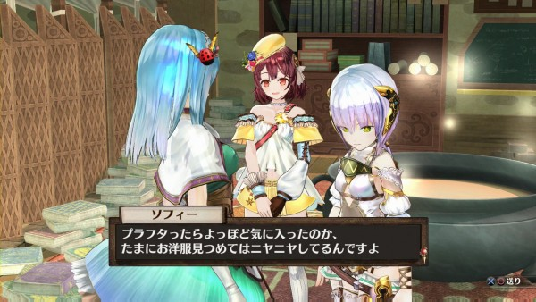 Atelier-Sophie-The-Alchemist-of-the-Mysterious-Book-screenshot-008