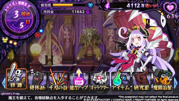 Trillion-God-of-Destruction-screenshot- (4)