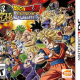 Dragon Ball Z: Extreme Butoden Review