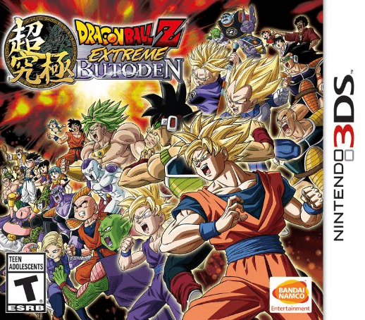 dragon-ball-z-extreme-butoden-box-art-01