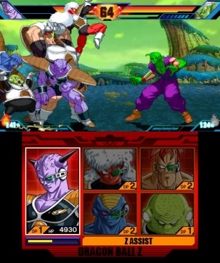 dragon-ball-z-extreme-butoden-screenshot-07