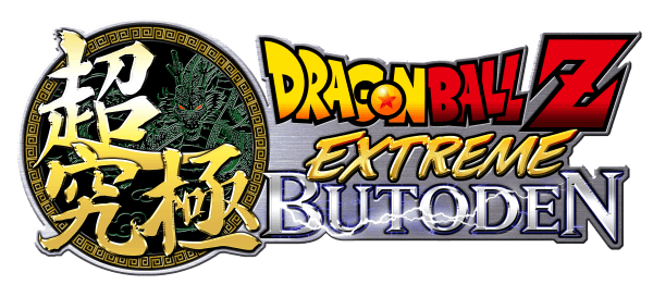 extreme-butoden-dragon-ball-z-logo