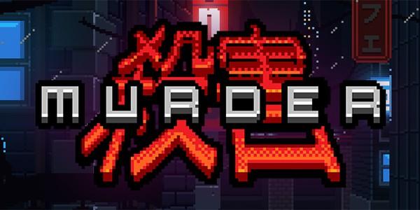 murder-logo-002