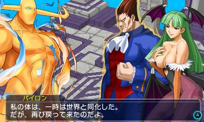 project-x-zone-2-jpn-screenshot- (26)