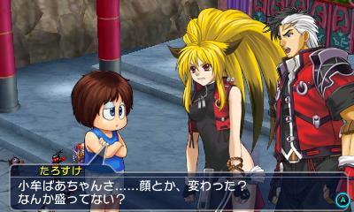project-x-zone-2-jpn-screenshot- (5)