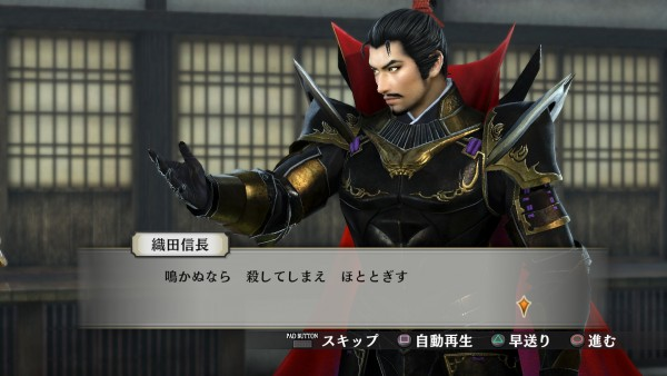 samrai-warriors-4-empires-eng-screenshot- (6)