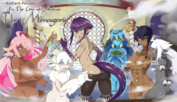 the-menagerie-screenshot- (7)