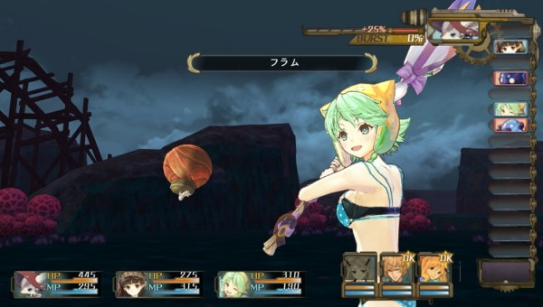 Atelier-Shallie-Plus-Alchemists-of-the-Dusk-Sea-screenshot- (2)
