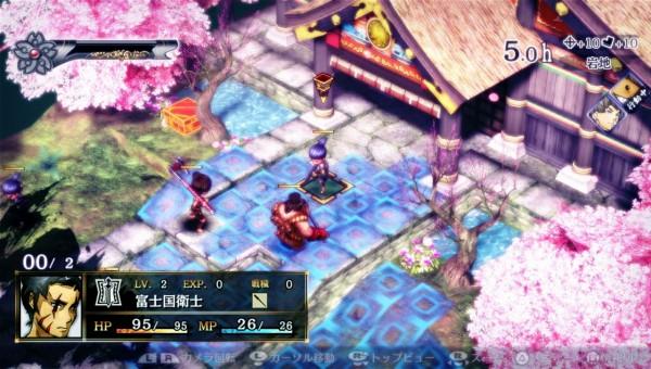 God-Wars-screenshot-002
