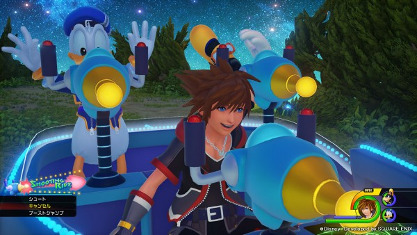 kingdom-hearts-III-screenshot-004