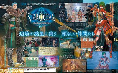 star-ocean-5-famiscan-002