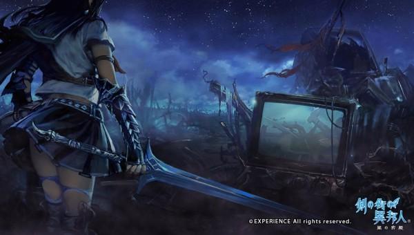 stranger-of-sword-city-screenshot- (1)