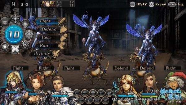 stranger-of-sword-city-screenshot- (5)