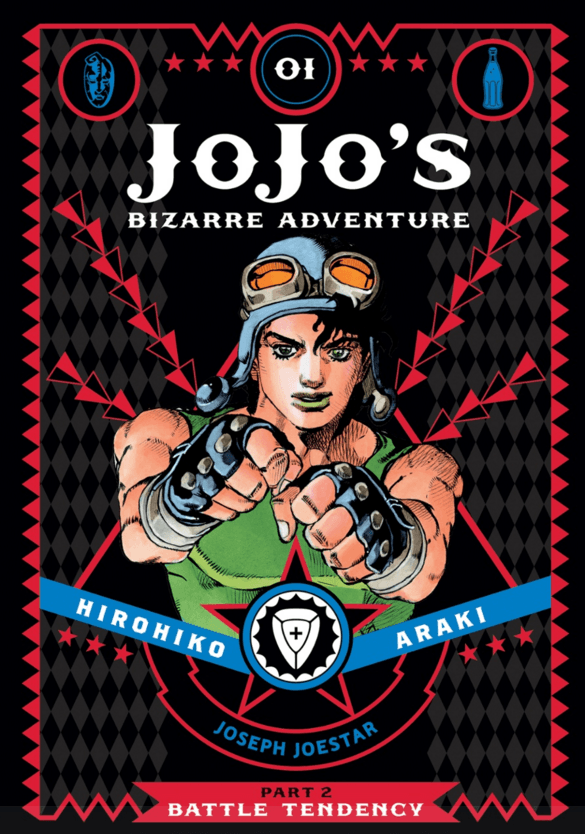 JoJos-Bizarre-Adventure-Part-2-Battle-Tendency-Volume1-Boxart
