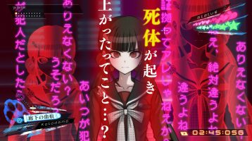 New Danganronpa V3 Introduction Trailer and Screenshots Released