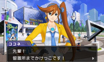 ace-attorney-6-screenshot-006