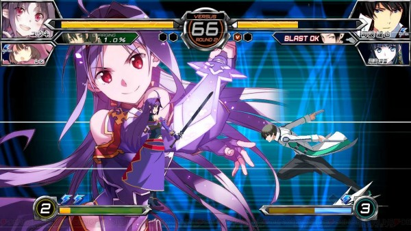 dengeki-bunko-fighting-climax-ignition-Yuuki-Ren-screenshot-001