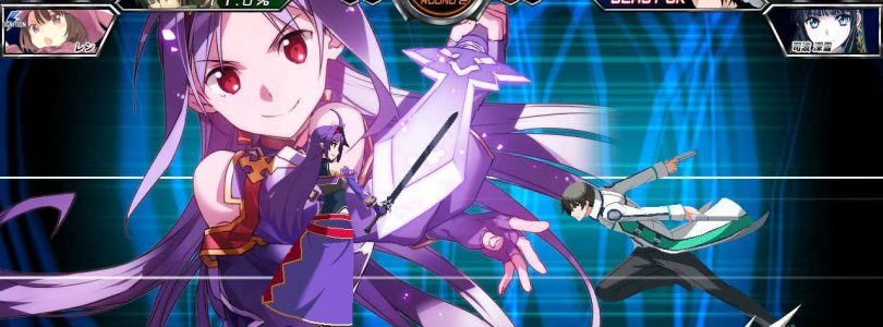 Dengeki Bunko: Fighting Climax Ignition adds Sword Art Online's Yuuki and LLENN as Free DLC
